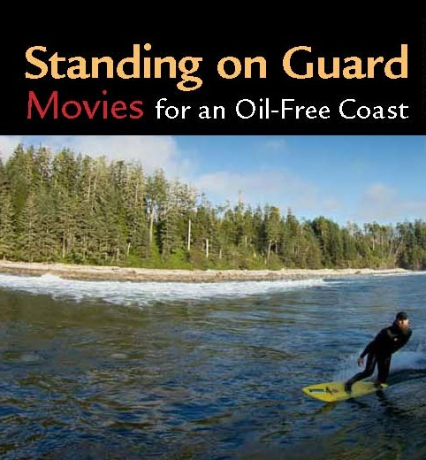 Movies for an oil-free coast
