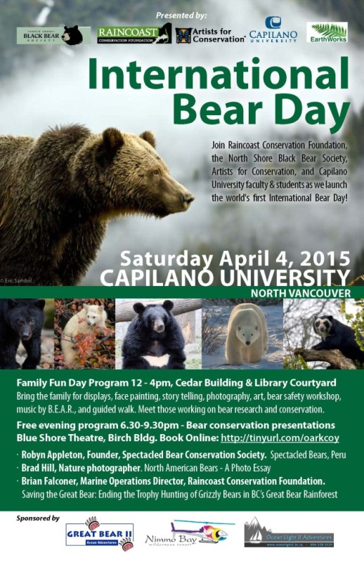 International Bear Day Poster