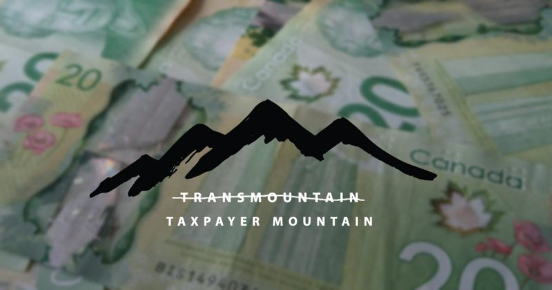 Transmountain, or Taxpayer Mountain